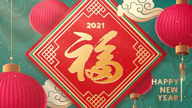 Chinese new year 2021 year of the ox , red and gold paper cut art, lanterns and asian elements with craft style on background. (Chinese translation : fortune, good luck). Happy new year.