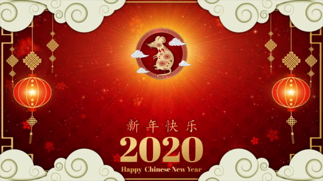 Chinese New Year Festival. Year of the Rat 2020. Digital particles background with Chinese ornament Chinese New Year Festival. Year of the Rat 2020. Digital particles background with Chinese ornament chinese new year stock videos & royalty-free footage