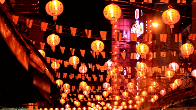 Chinese New Year lantern decorations. video