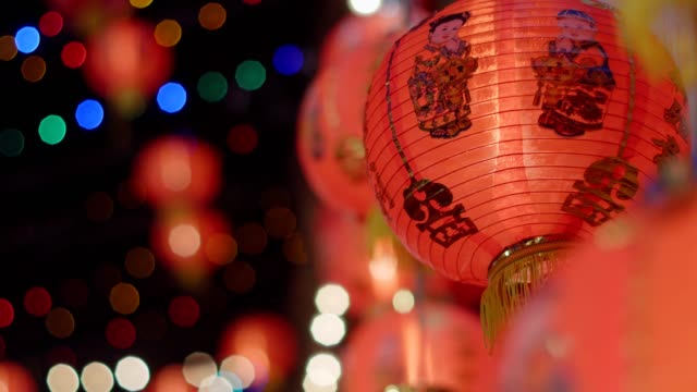 Chinese New Year lanterns decorations at chinatown ,text meaning luck and happiness. Chinese New Year lanterns decorations at chinatown ,text meaning luck and happiness. chinese new year stock videos & royalty-free footage