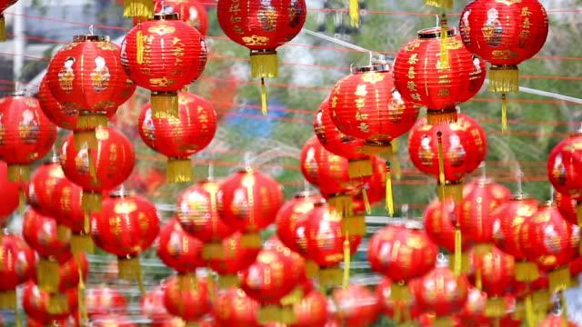 Linternas del año nuevo chino en Chinatown. - vídeo