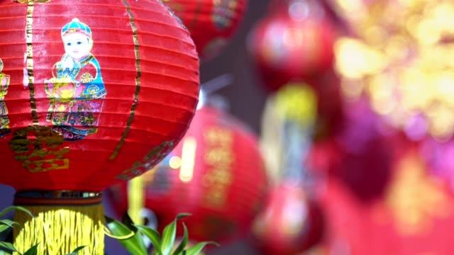Chinese new year lanterns video