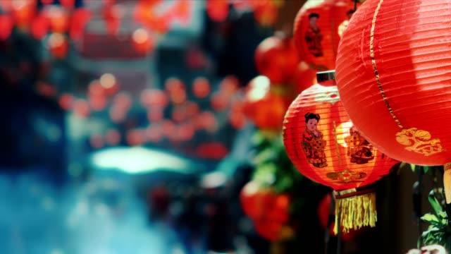 中國新年燈籠與祝福文本意味著快樂,健康,幸福 - chinese new year 個影片檔及 b 捲影像