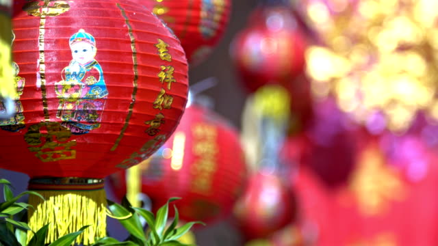 Chinese new year lanterns with blessing text video
