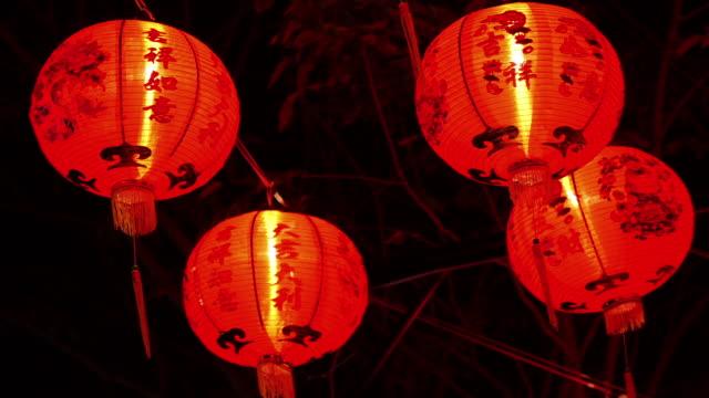 chiński nowy rok laterns wiszące - chinese new year filmów i materiałów b-roll