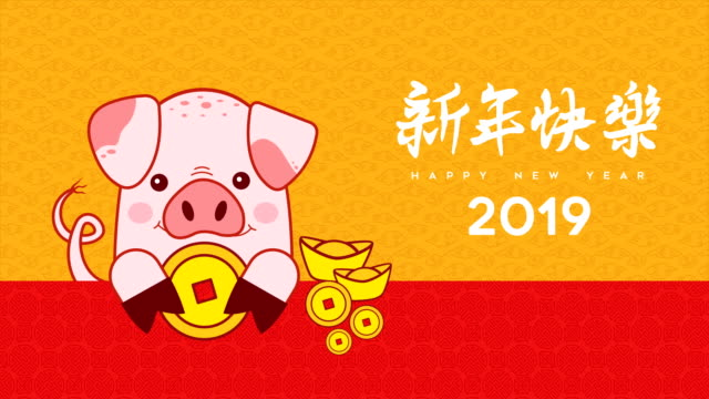 Chinese New Year of pig cartoon 2d video card Chinese 2d animation with traditional calligraphy that means happy new year, 2019 holiday design. Cute cartoon pig video card for good fortune in 4k quality. chinese new year stock videos & royalty-free footage