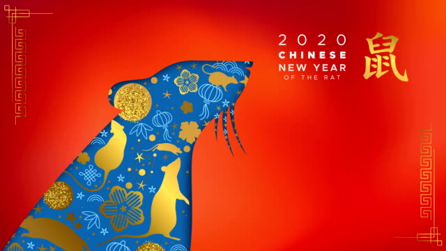 Chinese new year rat 2020 paper cut gold glitter Happy Chinese New Year 2020 animation of layered paper cut mouse silhouette with golden glitter asian symbols. Modern animated papercraft 4k holiday footage. Calligraphy translation: rat. chinese new year stock videos & royalty-free footage