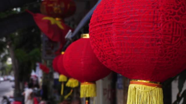 vídeos y material grabado en eventos de stock de linterna roja del año nuevo chino - prosperidad