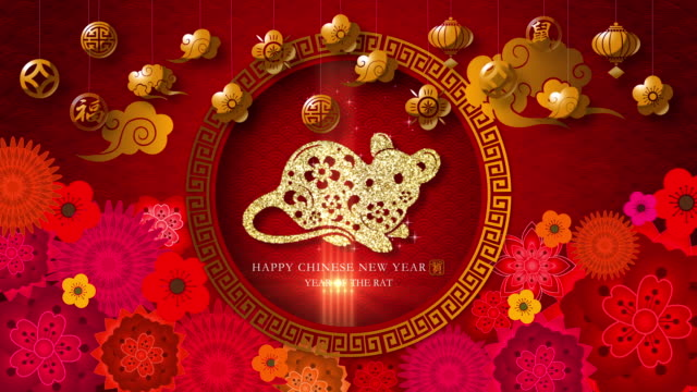 Chinese New Year, year of the Rat 2020 Chinese New Year, year of the Rat 2020 also known as the Spring Festival. Digital particles background with Chinese ornament and decorations for seasonal greeting video background chinese new year stock videos & royalty-free footage