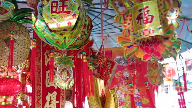 Chinese New Year's decorations video