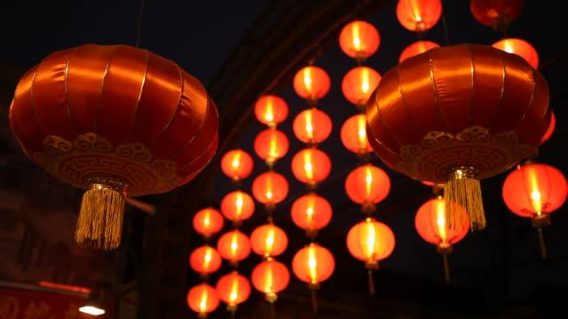 Chinese Red Lantern video