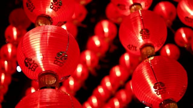 Faroles chinos roja en la noche - vídeo