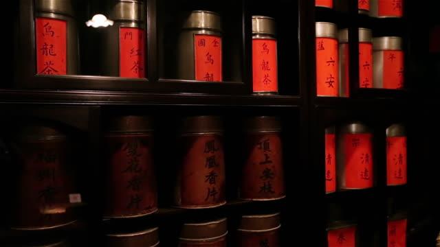 Chinese Tea Shop. video