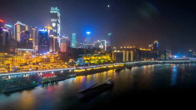 Chongqing, China cityscape video