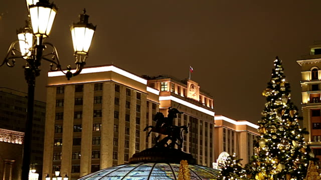 Christmas (New Year holidays) decoration in Moscow (at night), Russia-- Manege Square near the Kremlin