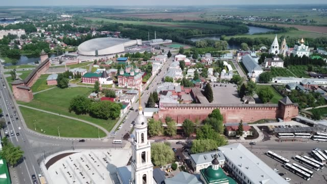 church and temple of city Kolomna. Russia