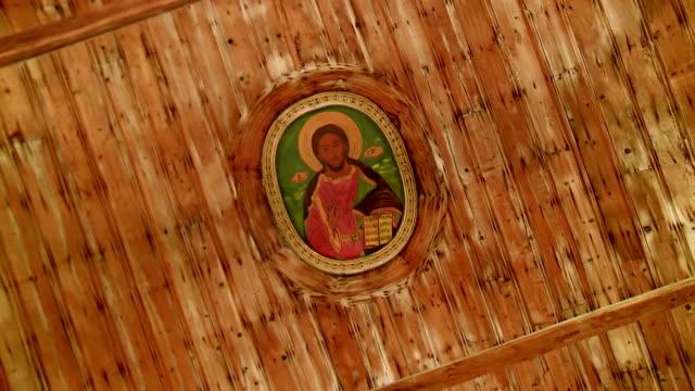 Church ceiling video