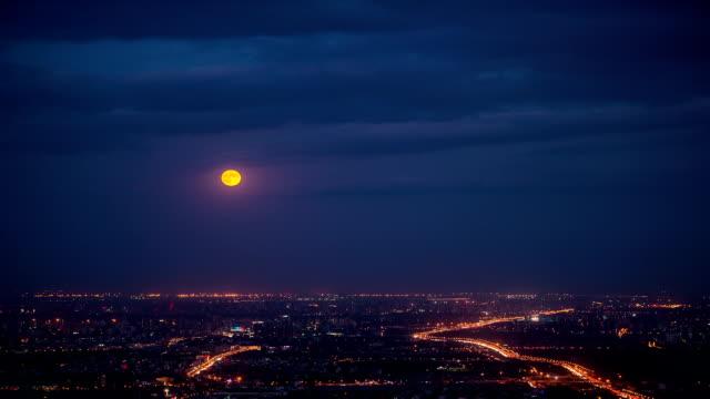 City Night video
