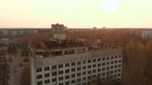 チェルノブイリ原子力発電所近くの pripyt 市 - 全壊点の映像素材/bロール