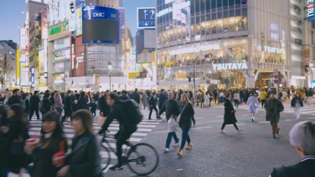 都市歩行者交通渋谷東京 ビデオ