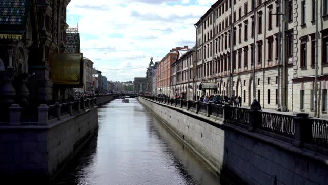City river embankment video