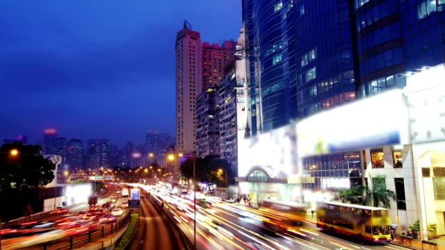 City Timelapse. Hong Kong. video