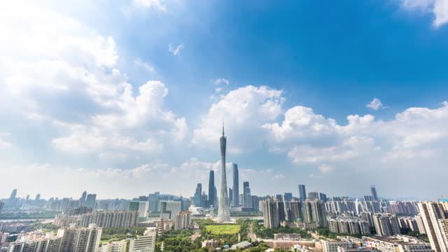 都市景観と広州市のスカイライン。タイムラプス - 中国 広州市点の映像素材/bロール