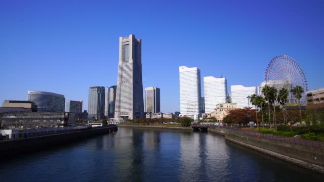 stadsbilden av yokohama i japan - strandnära bildbanksvideor och videomaterial från bakom kulisserna