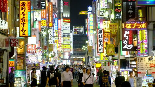 カラフルな新宿の標識に従って東京 - 看板点の映像素材/bロール