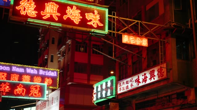 vídeos de stock e filmes b-roll de colourful neon signs of kowloon, hongkong, china - cultura chinesa
