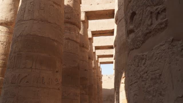 Columns in the Karnak Temple. Luxor