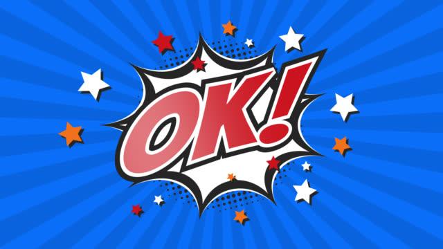 ok! - comic pop art text video 4k, chroma key version included. - pop art video stock e b–roll