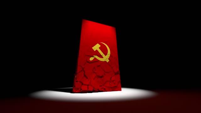 共産主義共産主義フラグ ロシア ソ連冷戦ソビエト社会主義ハンマー鎌 4 k - 全壊点の映像素材/bロール