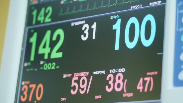 stockvideo's en b-roll-footage met computer display met vitale functies in dynamics - hartmonitor