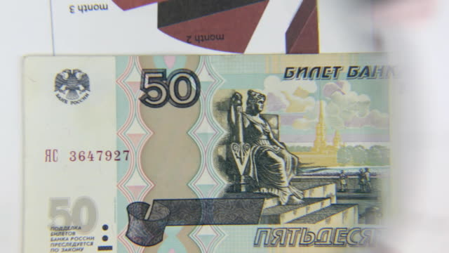 Consider a banknote of fifty rubles, an increase with a magnifying glass video