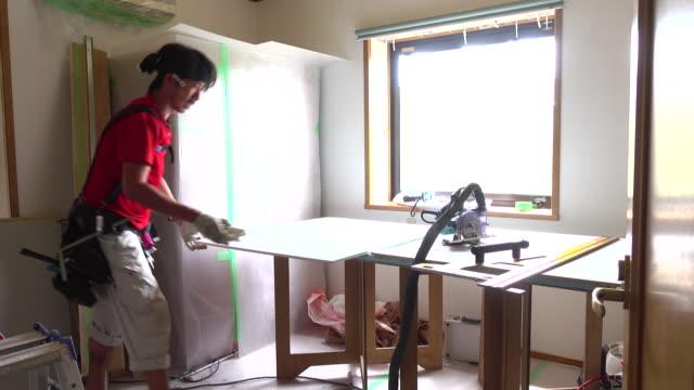 ホーム建設作業員改装 ビデオ
