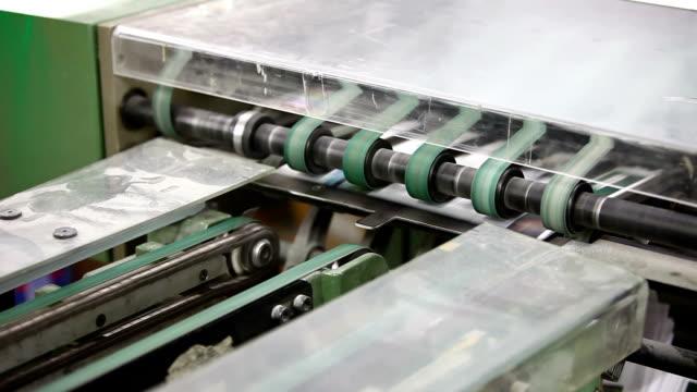 Conveyor... video