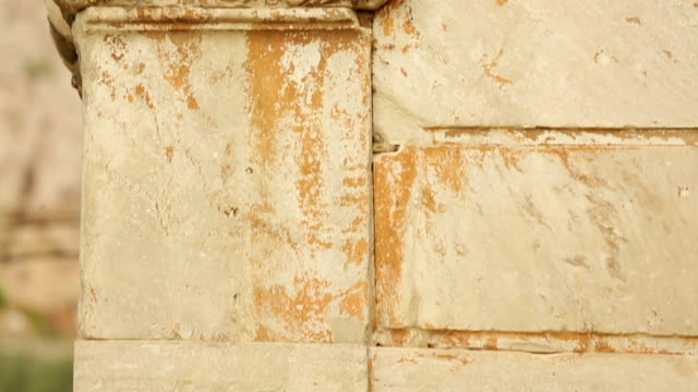 Corinthian order in ancient Greek and Roman architecture, Hadrian's Arch, video