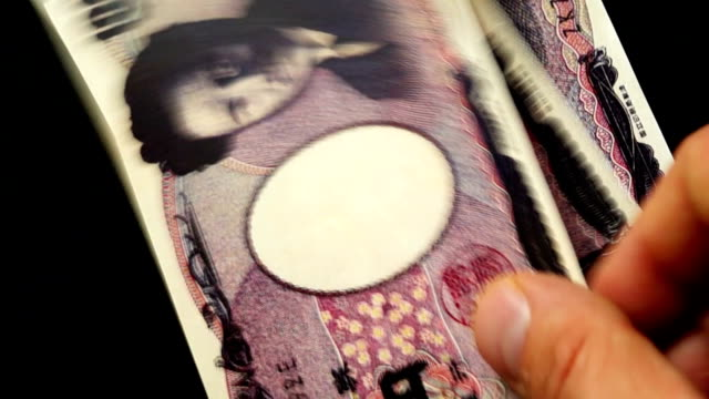 計数マネー型日本円 - 経済破綻点の映像素材/bロール