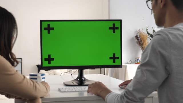 Couple Computer green screen