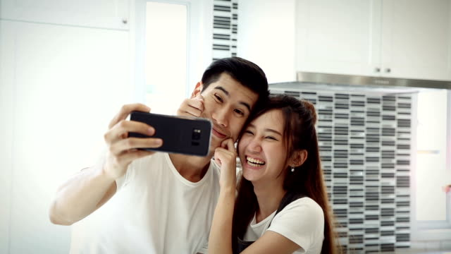 Couple Selfie In House video