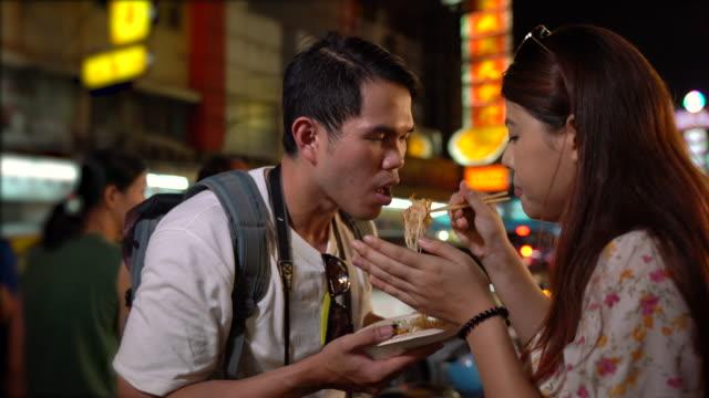 Couple tourist at chinatown