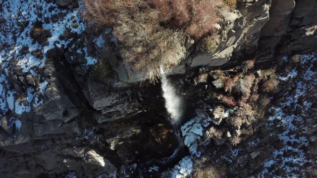 Creek Waterfalls aerial view