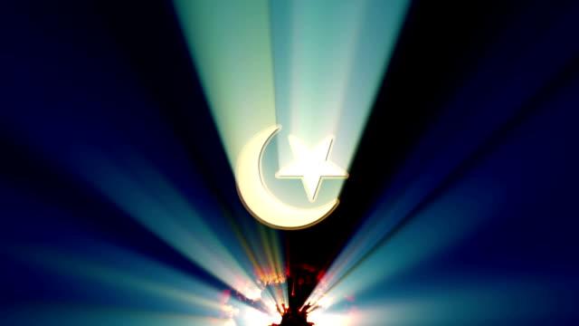 crescent och star islam - halvmåne form bildbanksvideor och videomaterial från bakom kulisserna