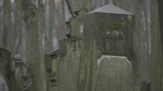 Crooked star of David in the cemetery. 4K