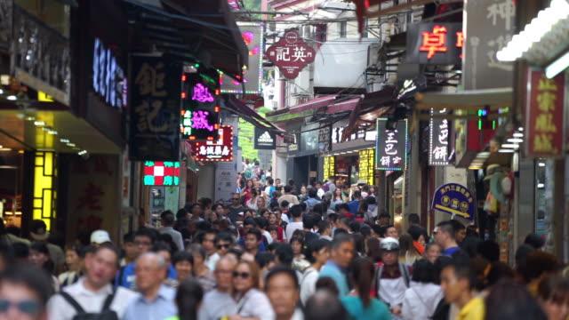 vídeos y material grabado en eventos de stock de gente multitudente en macao - culturas