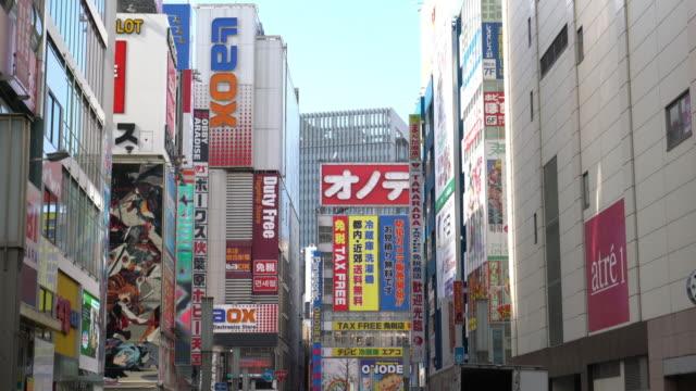 Crowd walking in Akihabara, Tokyo, Japan video