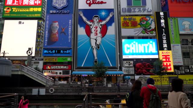 大阪市場街の混雑した人々 - 看板点の映像素材/bロール