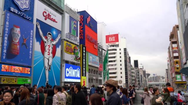 大阪市場街の混雑した人々 ビデオ