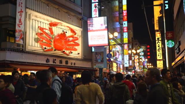 crowded people at Osaka Market Street - vídeo